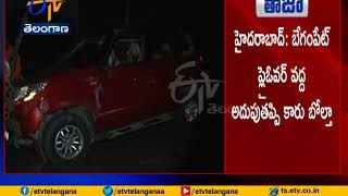 Road accident | in Begumpet | Hyd