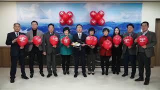 제천시 의회 홍석용 의장과 의원들 소생 참여 영상