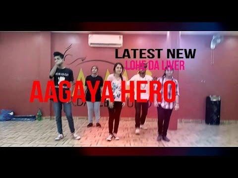 LOHE DA LIVER || aagaya hero || dance by art in motion || aims || HD