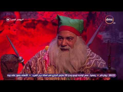 بيومي أفندي - عندما يجتمع بيومي فؤاد وأحمد أمين في إسكتش واحد ...'محسود المليجي' أنا قولت ألطف الجو