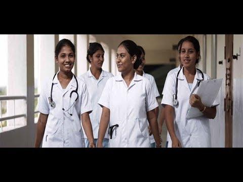 HOW  TO  CRACK  BHU  BSc NURSING  (INSTITUTE  OF MEDICAL  SCIENCE)