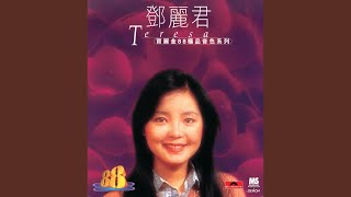 Download Mp3 Yue Liang Dai Biao Wo De Xin