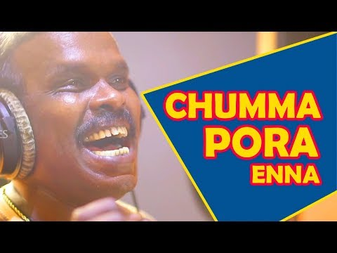 CHUMMA PORA ENNA | KADHAL ENAKU ROMBA PIDIKKUM | SONG MAKING