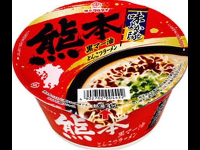 4月日本零食最新推介