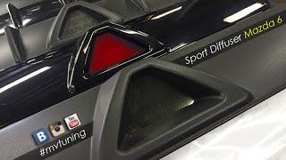 Установка Диффузора MV-TUNING для Mazda 6/ Sport diffuser for Mazda 6 by MV-TUNING