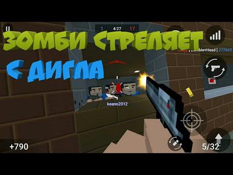 Игра Зомби-блоки (майнкрафт), играть зомби-блоки бесплатно