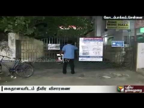 Theft attempt thwarted at a private bank in Chennai, culprit arrested
