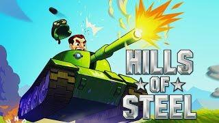 ВЕСЁЛАЯ БИТВА ТАНКОВ в прикольной мультяшной игре Hills of steel | Танки 2D от Мобика