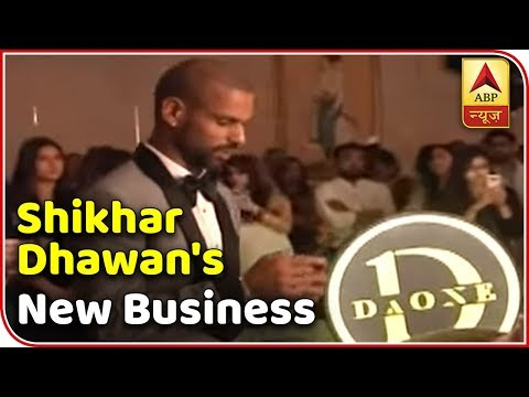 Shikhar Dhawan Begins His Business Career With 'DaOne' | ABP News