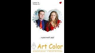 Портрет в стиле Love is от Art Color