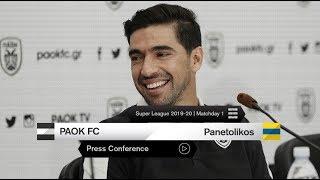Η συνέντευξη Τύπου του ΠΑΟΚ - Παναιτωλικός- PAOK TV