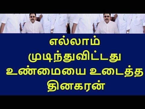 ttv dinakaran open talk|tamilnadu political news|live news tamil