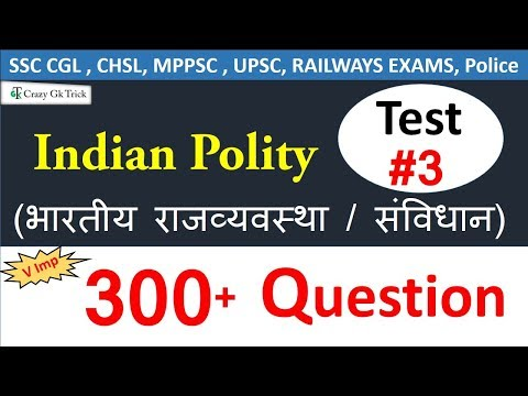 Indian Polity & Indian Constitution Test -3