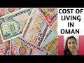 Cost of living in Oman | Expenses in Oman | Savings in Oman