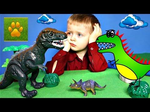 ДИНОЗАВРЫ  Сказка про Динозавров  Детское Видео про Динозавров для Детей