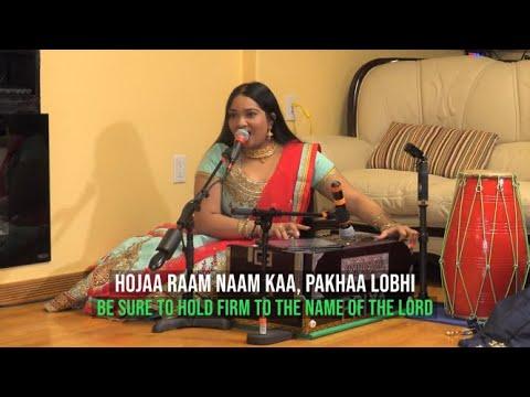 Hojaa Raam Naam Kaa | Priya Paray, Shailesh & Guru Babloe Shankar, Ashley, Guru Indar & Divya Paray
