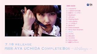 http://columbia.jp/uchidaaya/ 2018/7/18発売 内田彩 アルバム『AYA UC...