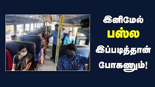Precautions measures followed on buses | Kumudam