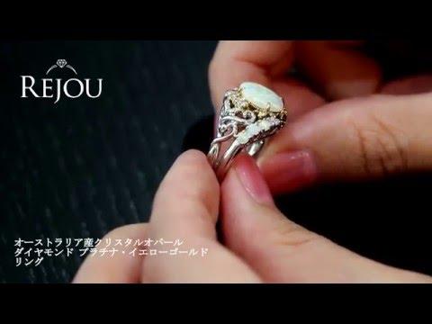 オーストラリア産クリスタルオパール ダイヤモンド プラチナ・イエローゴールド リング