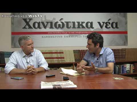 Μανούσος Βολουδάκης - Υποψήφιος Βουλευτής Χανίων Ν.Δ.