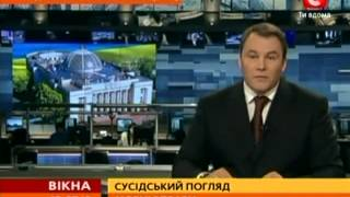 Ведущий «Первого канала» взволновал украинский МИД