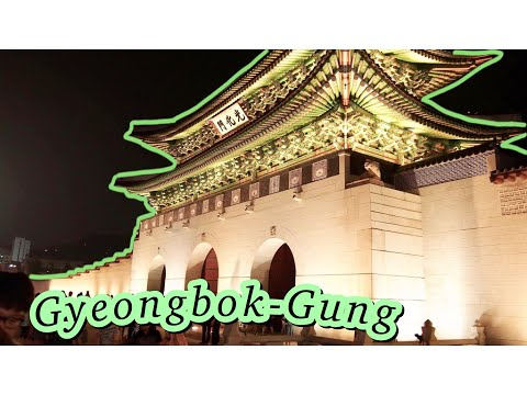 Traveling l Trip to Seoul, South Korea - Gyeongbokgung Palace 경복궁 투어