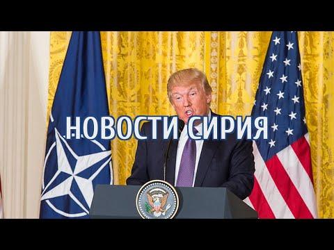 🔴 Трамп раскрыл участие России в ликвидации лидера ИГИЛ