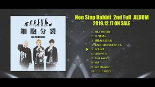 Non Stop Rabbit ALBUM「細胞分裂」 全曲トレーラー 【ノンラビ】