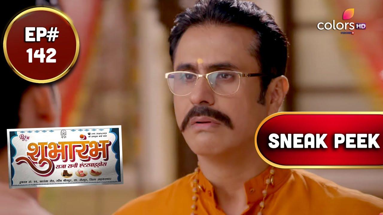 Shubharambh   शुभारंभ   Episode 142   Coming Up Next