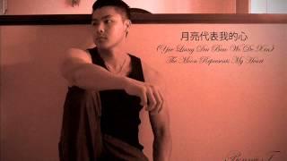 David Tao/Teresa Teng - Yue Liang Dai Biao Wo De Xin (Bennie-T Cover)