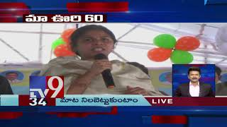 Maa Oori 60 || Top News From Telugu States || 16-12-2018 - TV9