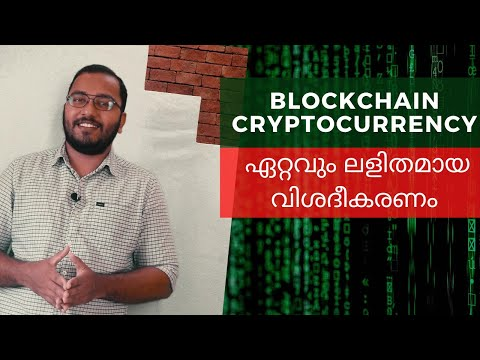 Blockchain and Cryptocurrency Explained in Malayalam   What is Bitcoin?  How does it work?