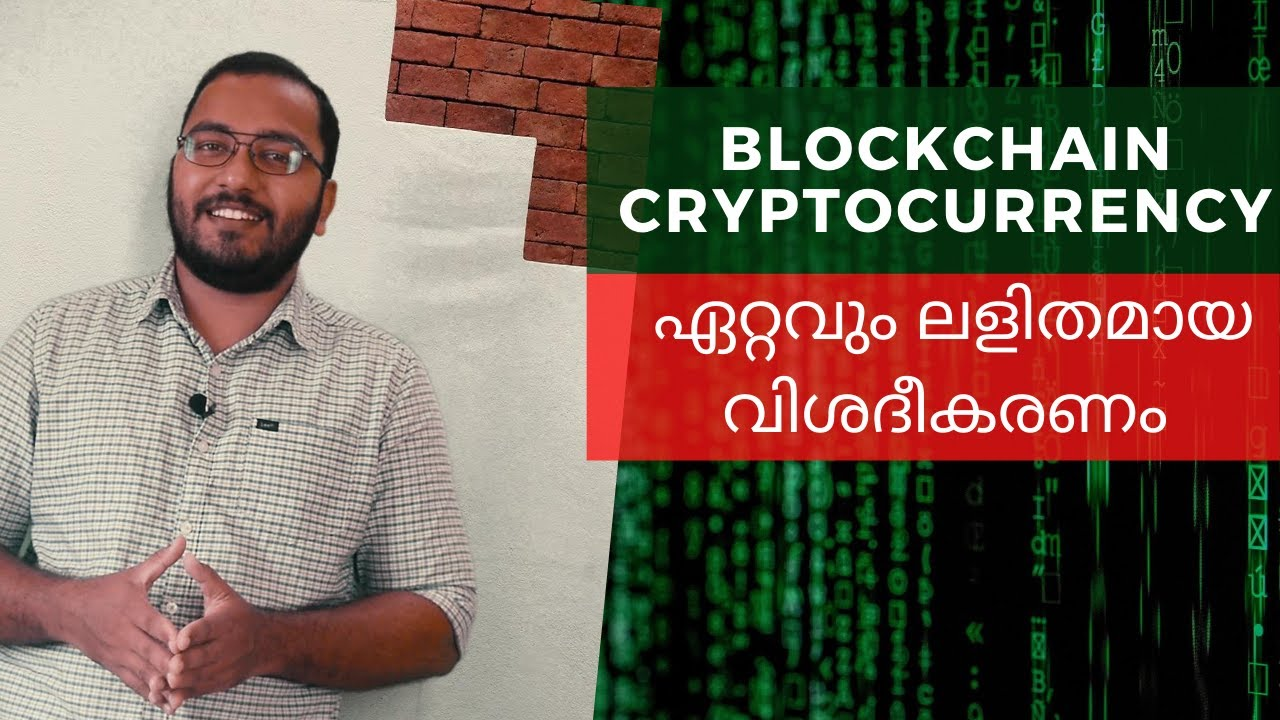 Blockchain and Cryptocurrency Explained in Malayalam | What is Bitcoin?  How does it work?