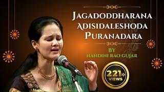 Jagadoddharana Adisidaleshoda -Puranadara dasa