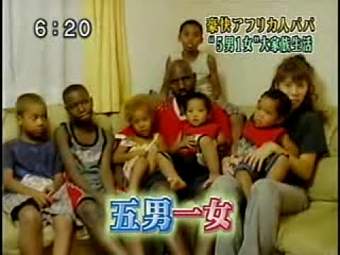 African Husband & Japanese Wife (Part 1) thumbnail