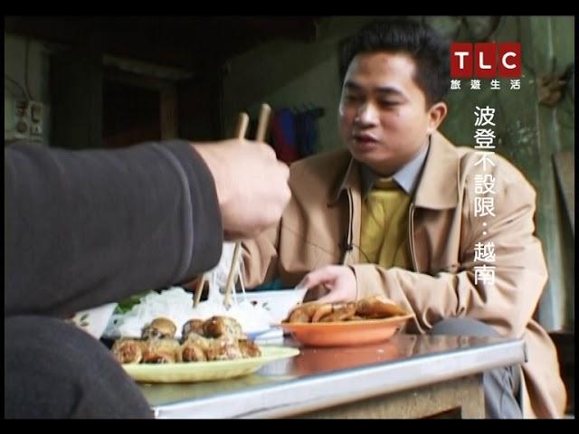 TLC《波登不設限》越南