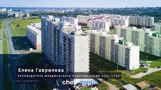 В Архангельске в домах УК \