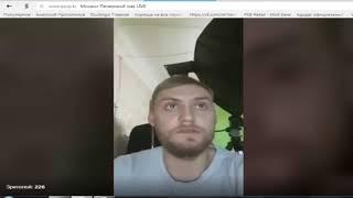 Арест Немагии Полицией задержан Алексей