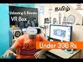 VR Box Unboxing & Review | VR Headset | Budget | Under 300 | Tamil -  Master Technical