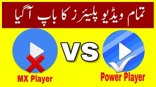 All video players vs power video player who is best featured video tutriol in urdu
