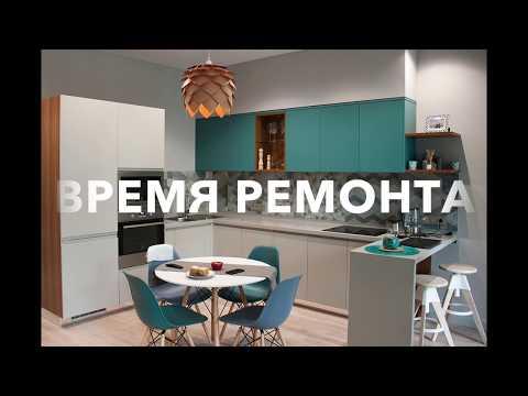 Видеообзор + отзыв о ремонте квартиры 44 м.кв. в ЖК «Фили Град»
