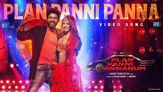 Plan Panni Pannanum - Plan Panni Video | Rio Raj, Ramya Nambeesan | Yuvan Shankar Raja