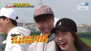 [RUNNINGMAN THE LEGEND] [EP 350-2]   Dangerous Wallet : Earn your mission fee!!(ENG SUB)