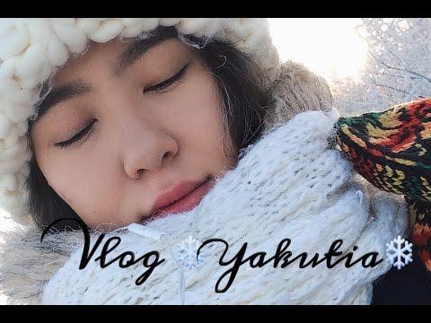 знакомства якутска
