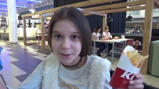 Vlog: ИГРАЕМ В БОУЛИНГ   ВЕСЁЛЫЕ ВЫХОДНЫЕ   Алсу Саитова ^_^