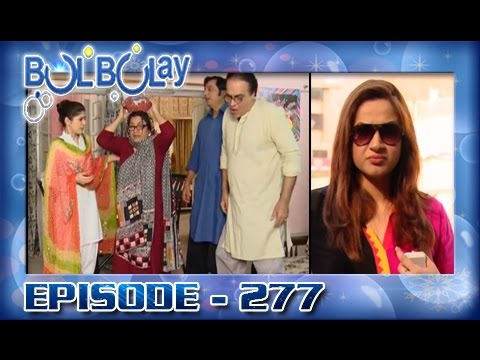 Bulbulay Ep 277 - ARY Digital Drama thumbnail