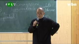 도올특강-종교란무엇인가