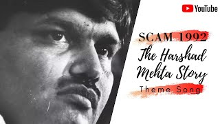 Scam 1992 - The Harshad Mehta Story Theme Song by Achint Thakkar | Rahul Kolge Acoustic Cover