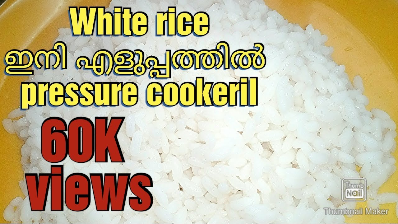 Perfect White Rice (Jaya Rice) in Pressure cooker | by