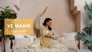 Ve Maahi | Kesari | Reshmi Chetram